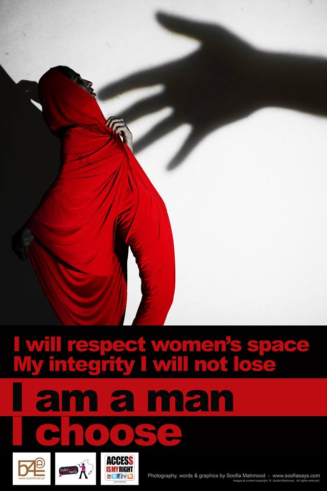 i will respect women s space poster soofia mahmood take back