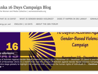 Screenshot of the Sri Lanka 16 Days Campaign Blog